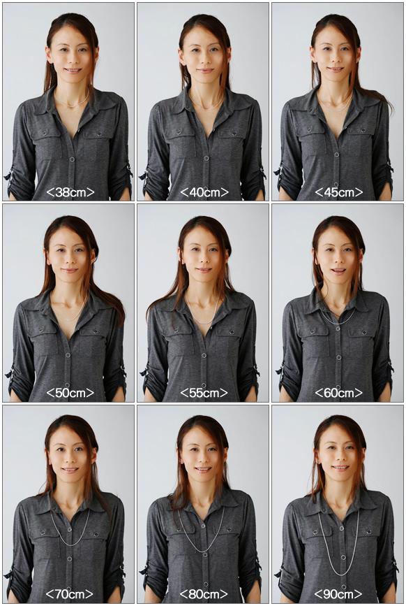 チェーンの長さ比較表(女性)