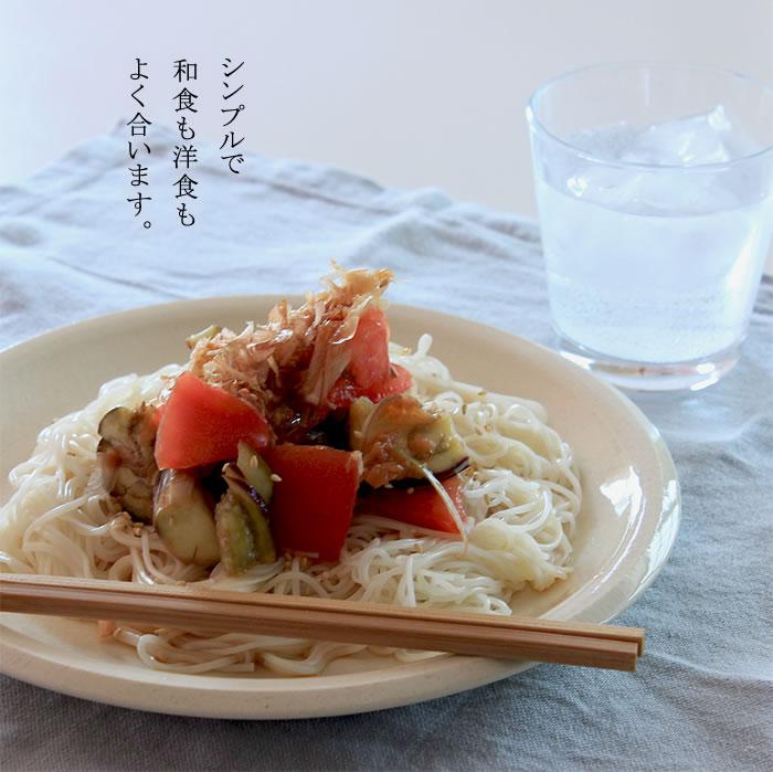 4th market pita ピタ  ボウル/7寸プレート 萬古焼