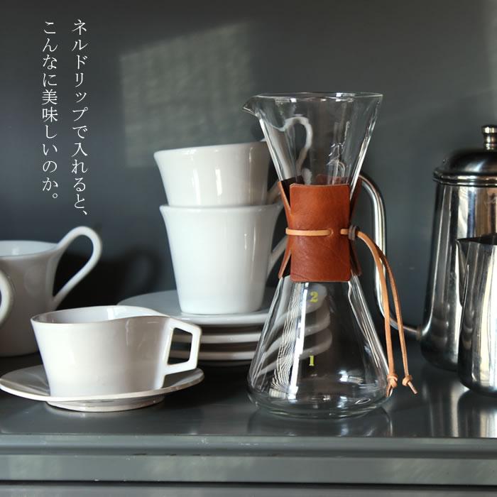 小泉硝子製作所 三ノ輪2丁目 ネルドリッパー 2人用セット ウルクストバージョン