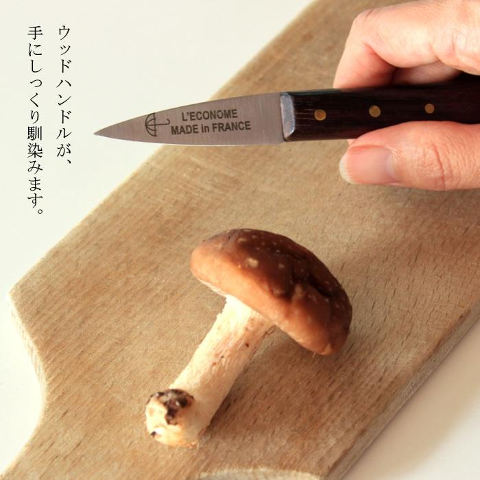 L'ECONOME クラシック レコノム くちばしナイフ No.1441