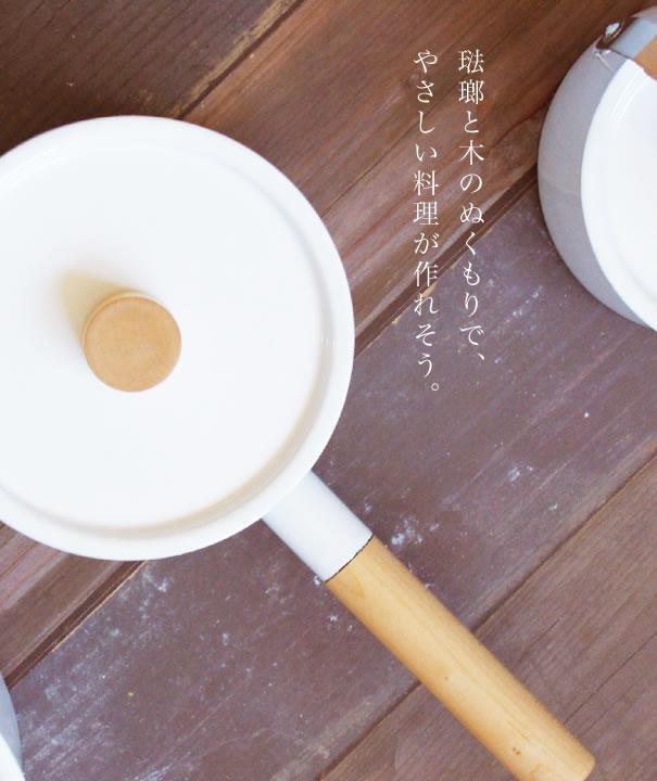 kaico 片手鍋 2.2L