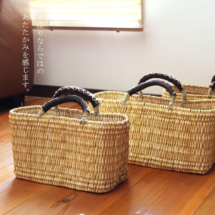 松野屋 ストローカゴ 革手横長カゴ