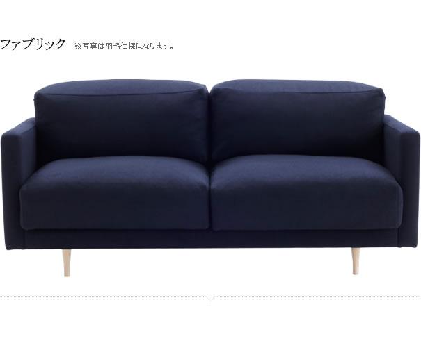 Dress a sofa / Bread Arm Sofa ウレタン仕様
