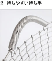 KORBO ステンレスワイヤーバスケット クラシック