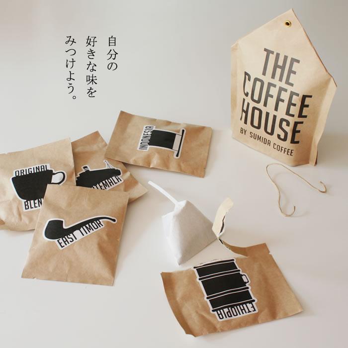 すみだ珈琲 THE COFFEE HOUSE コーヒバッグ 5個入り