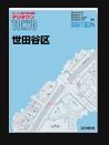 電子住宅地図デジタウン