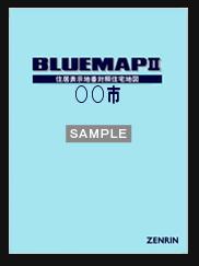 ブルーマップ