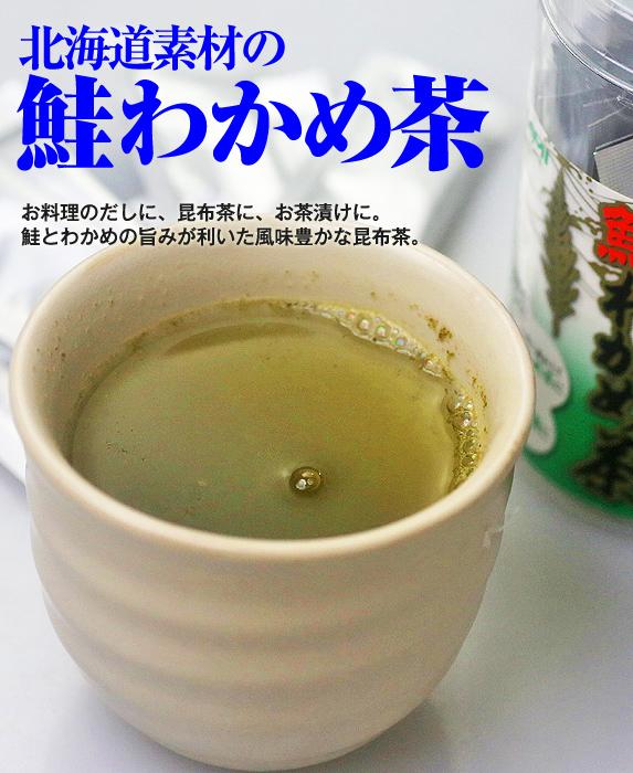 昆布茶 インスタント