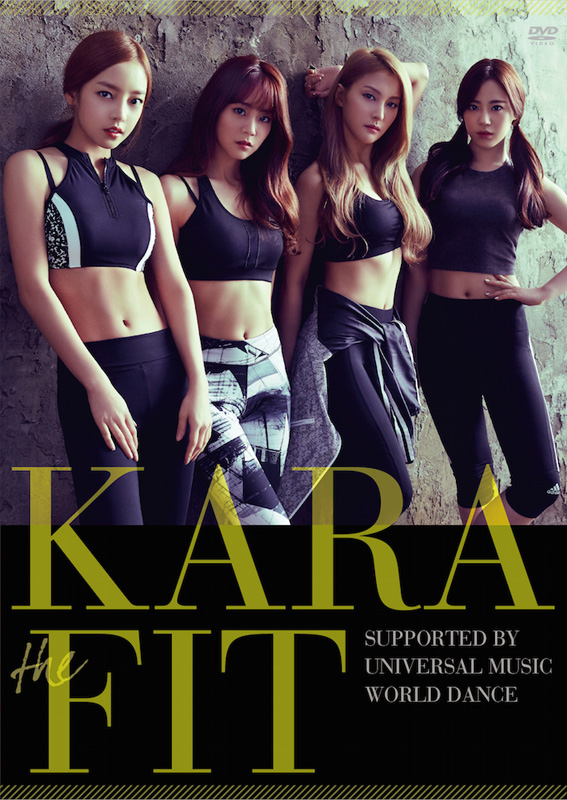 KARA the FIT Special Boxセット