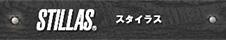 スタイラス