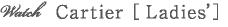Cartier - レディース