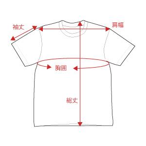 半袖Tシャツ採寸場所