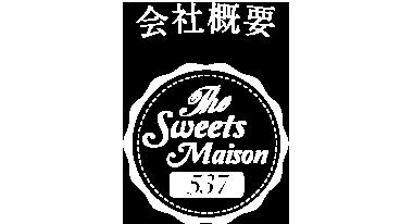 sweetsmason537特定商取引