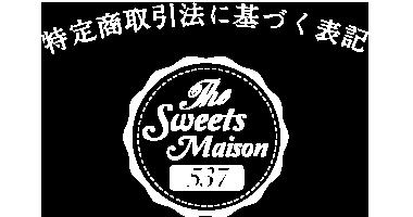 sweetsmason537会社概要