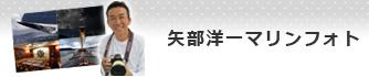 http://shop.nishiuramarina.com/?mode=cate&cbid=2057501&csid=0