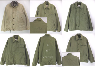 A-2、N-1民間デッキジャケット