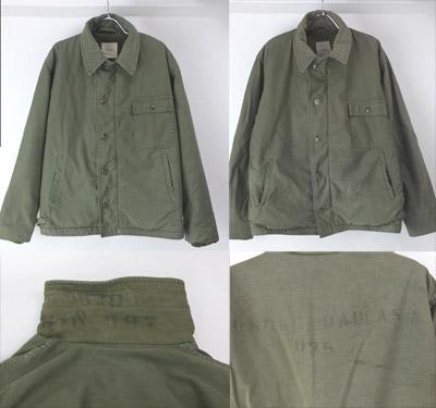 A-2デッキジャケット