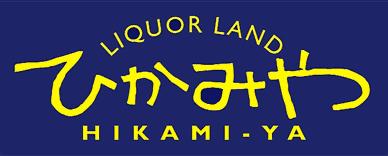 Hikamiya