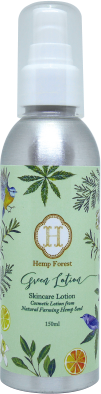 Hemp Forest Green Lotion