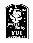 出産祝い14