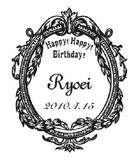 誕生日25