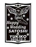 結婚祝い5