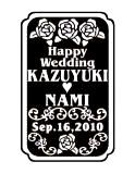 結婚祝い7