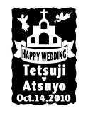 結婚祝い12