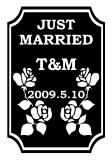 結婚祝い23