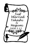 結婚祝い24