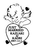 結婚祝い26