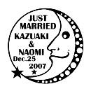 結婚祝い27