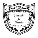 結婚祝い28
