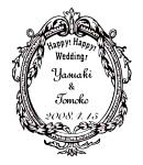 結婚祝い29