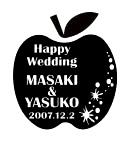 結婚祝い39