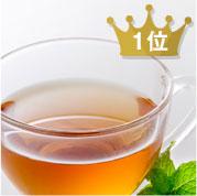 富士の赤なたまめ茶(4g×30包) DM便対応