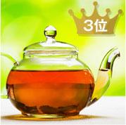 液体濃縮赤なたまめ茶 富士の赤なたまめ茶 8箱セット