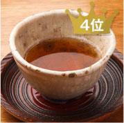 ためして深蒸し掛川茶500g(100g×5袋)(DM便対応)