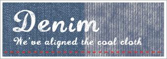 Denim We've aligned the cool cloth
