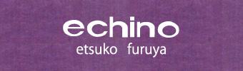 echino etsuko furuya