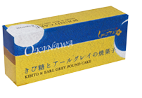 1本入り1,200円(税別)