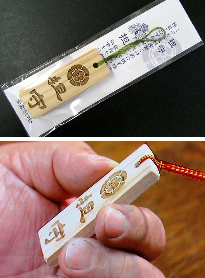 神社の木札にレーザー彫刻