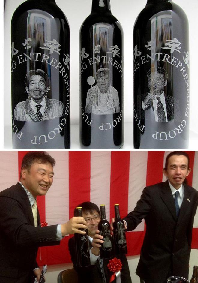 お祝いの品でオリジナルの瓶にレーザーで文字・写真を刻印