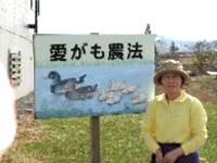 久保ケイコさんの写真