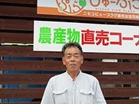 佐々木隆男さんの写真