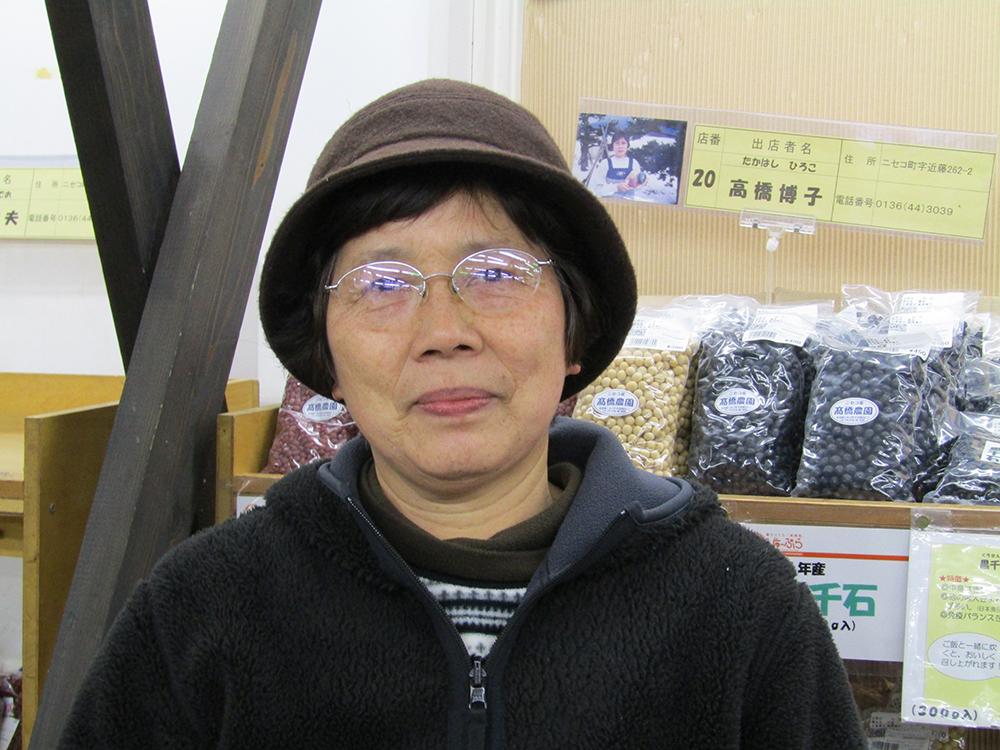 高橋博子(高橋友和)さんの写真