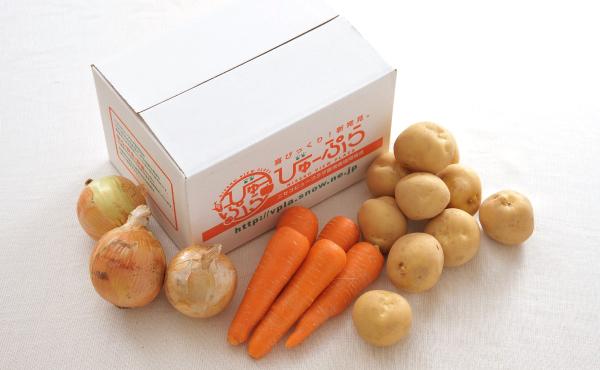 ニセコ産カレー野菜セットの写真