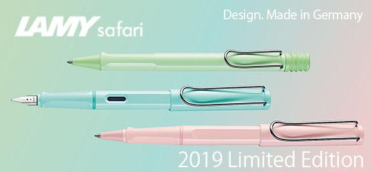 2019年のLAMY サファリの限定色はパステルカラー