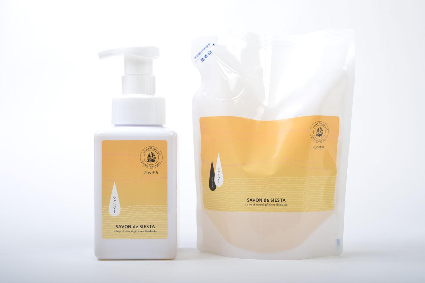 石鹸シャンプー-花の香り-