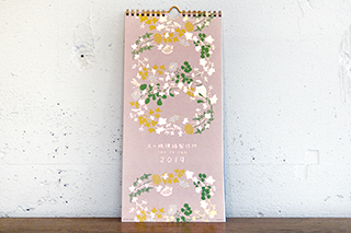 <img class='new_mark_img1' src='https://img.shop-pro.jp/img/new/icons7.gif' style='border:none;display:inline;margin:0px;padding:0px;width:auto;' />点と線模様製作所 カレンダー2019